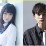 桜井日奈子×吉沢亮『ママレード・ボーイ』実写化!過激ドロドロあらすじと人物相関図