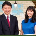 市川紗椰と野島卓アナは20歳差!芸能人15歳以上年の差婚カップル総ざらい
