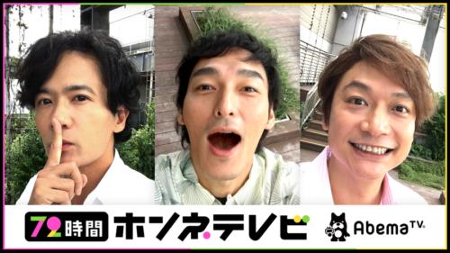 元SMAPインスタ香取 ブログ稲垣 Youtube草なぎの新しい地図!