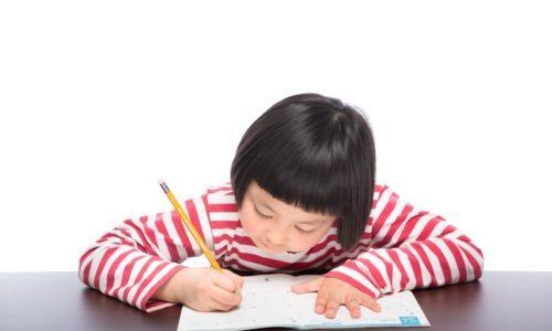 河野玄斗 公文の効果と評判!3人に1人東大生が公文式教育の教材の秘密とは