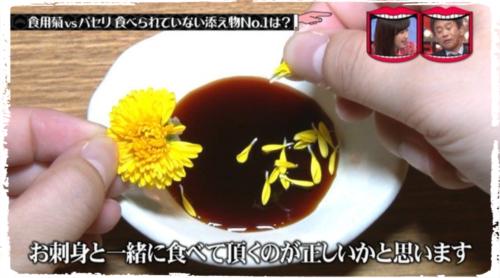 食用菊の食べ方【画像】効能と栄養がすごい!! 店で使い回しの噂は?