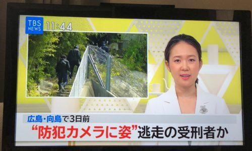 平尾龍磨[最新]目撃情報! 24日向島に平尾受刑者に似た男…逮捕は近い?現在は海を渡って逃走中とも…