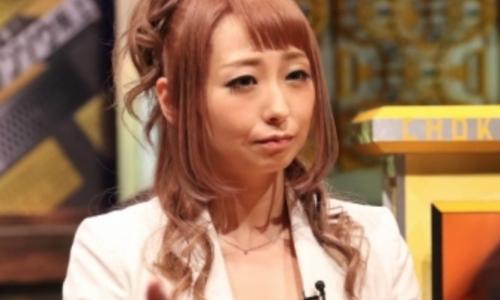 脇坂英理子 現在は医師免許ありで美容ライター,インスタに彼氏画像で逮捕時すっぴんは封印!