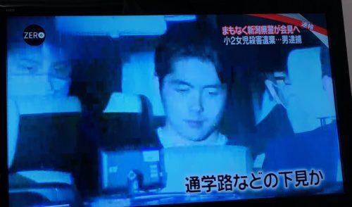 小林遼(はるか)の顔画像と外見の特徴,性格はコレ!容疑者の家は1.2分の距離の恐怖