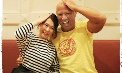 本間朋晃 嫁の顔画像がかわいい!結婚相手の千恵さんと現在も復帰目指す