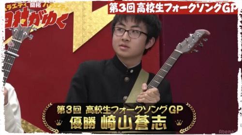 崎山蒼志 天才高校生の経歴プロフィール!シンガーソングライター出身は静岡浜松、キッズエーのバンドも結成!