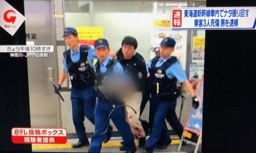 小島一朗 逮捕瞬間の顔画像!東海道新幹線 無差別殺人事件、新横浜-小田原間は焼身自殺も…