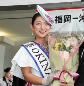 「井口 ミス沖縄 画像」の画像検索結果