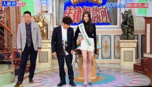 岡田朋峰(岡田真澄の娘)プロフィールにバストカップがすごい!!斜視,目が変の噂は?
