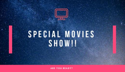 アナ雪2/2019続編の予告動画がアベンジャーズでキングダムハーツ?【アナと雪の女王2】